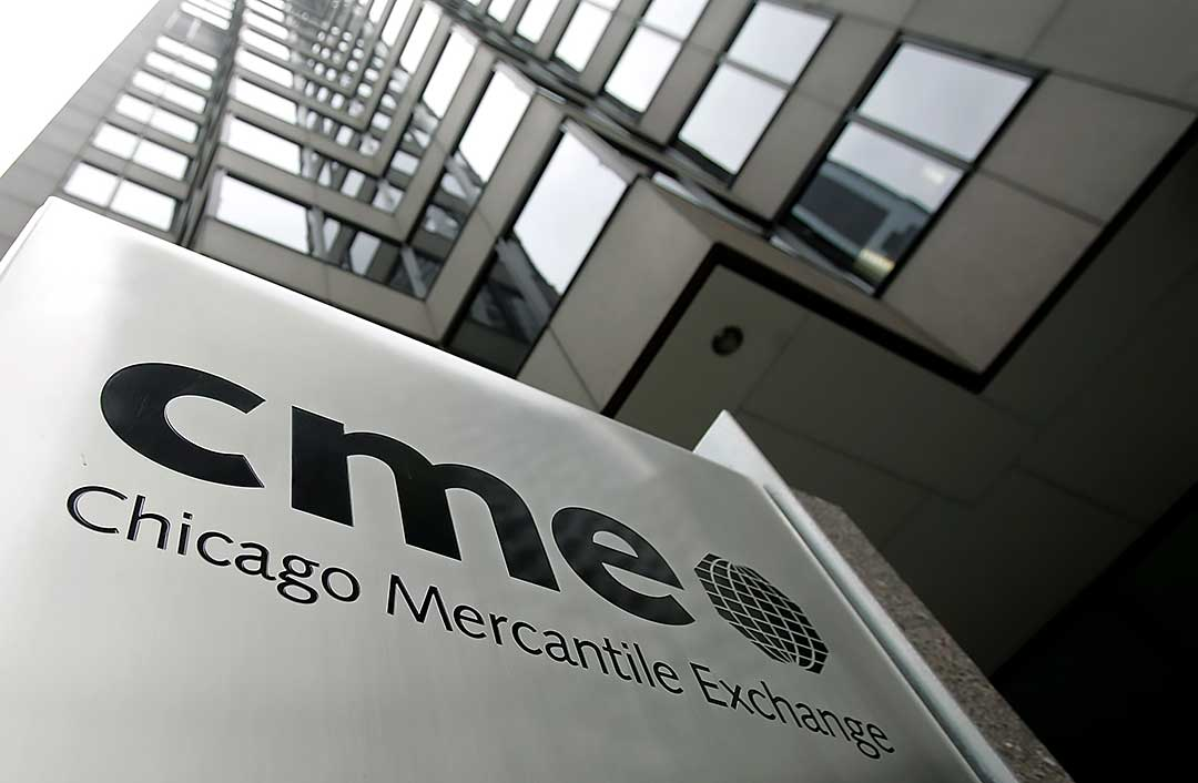 Чикагская товарная биржа CME