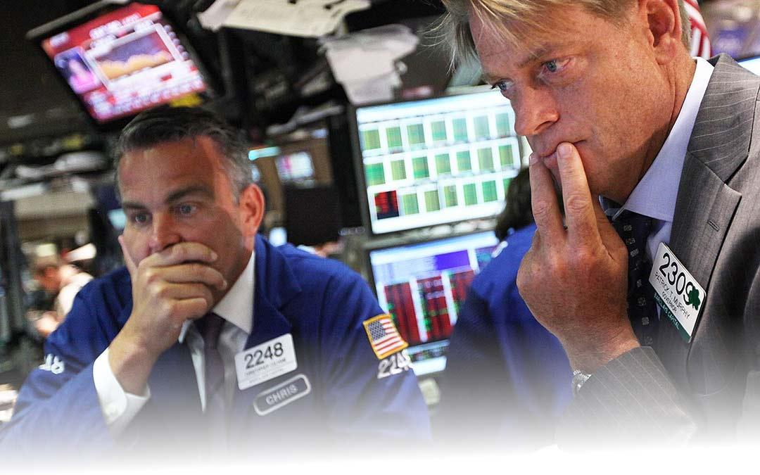 Программный сбой на бирже