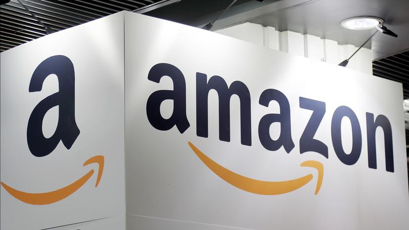 Amazon возглавила рейтинг самых дорогих компаний в мире 1