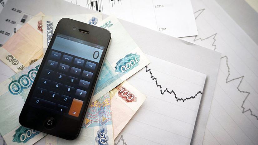 Повышение НДС приведет к росту инфляции 1