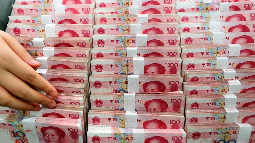 Россия разместит государственные ценные бумаги в юанях 1