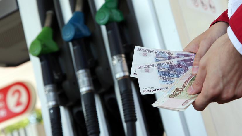 Независимым АЗС разрешили держать более высокие цены на бензин 1