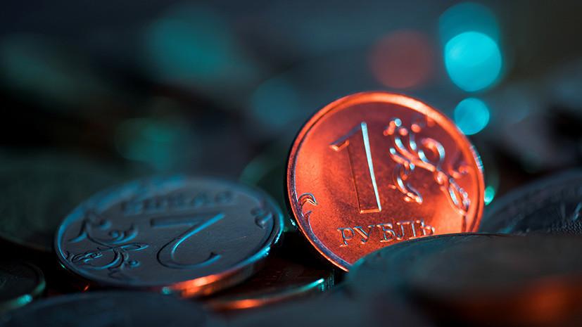 Российский рубль: итоги 2018 года 1