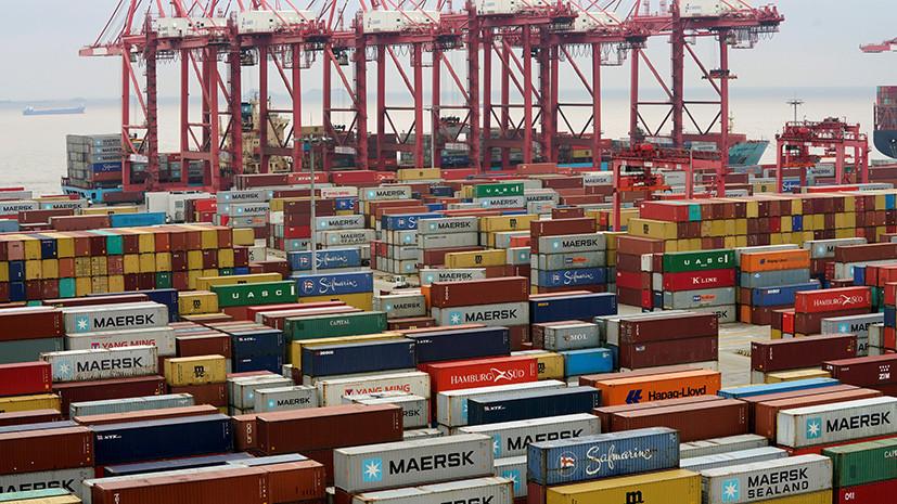 США и Китай повышают торговые пошлины 1