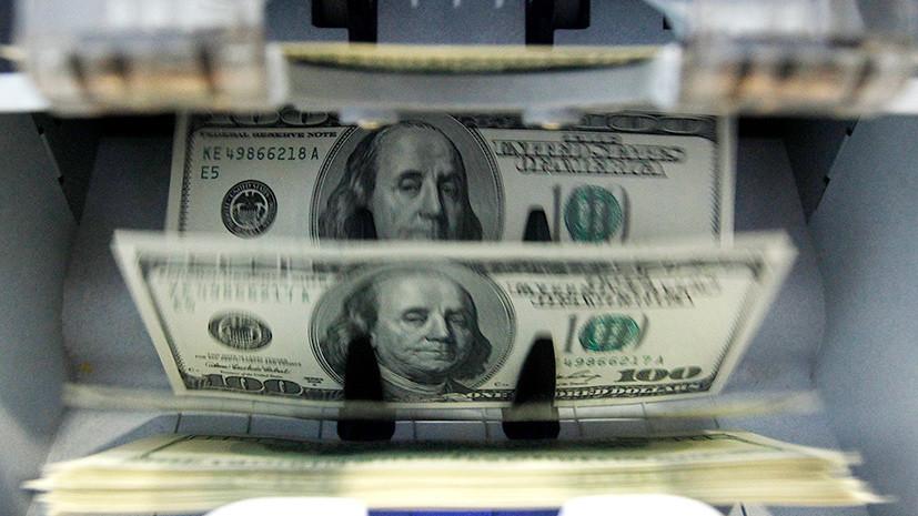Россия сократила вложения в госдолг США 1