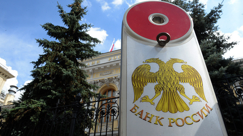 113 - Банк России сохранил ключевую ставку на уровне 7,75% годовых