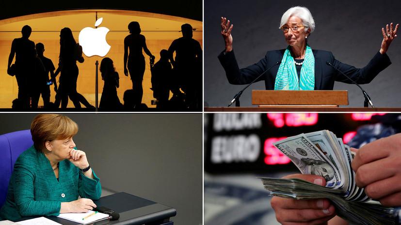 115 - Какие экономические события прогнозируют аналитики в ближайшем будущем