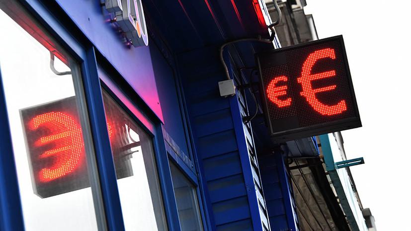 118 - Почему курс евро впервые с октября 2018 года опустился ниже 74 рублей