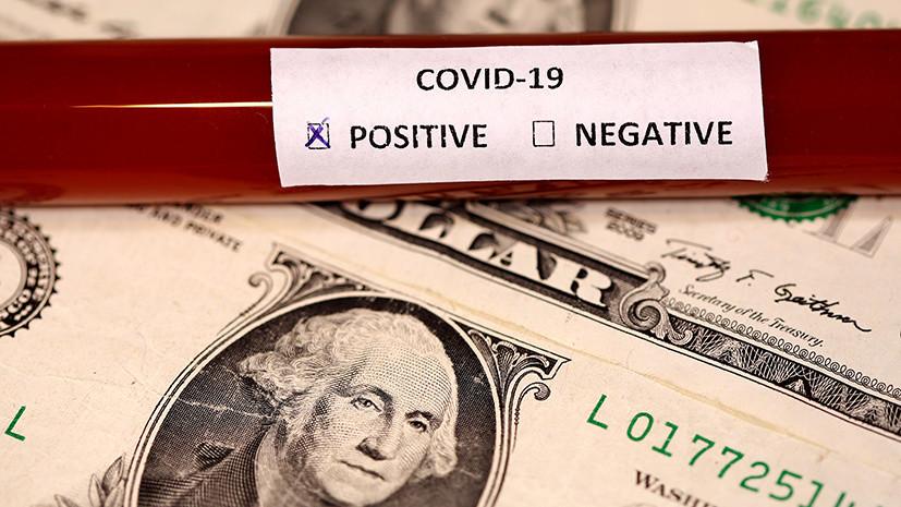 5e5f80a2ae5ac9624175c368 - На помощь рынкам: почему экстренное снижение ставки ФРС США ослабило доллар